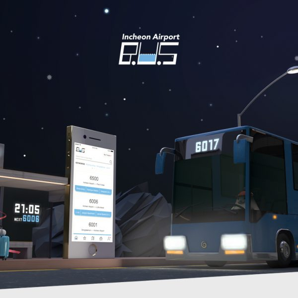 incheon_airport_bus_1
