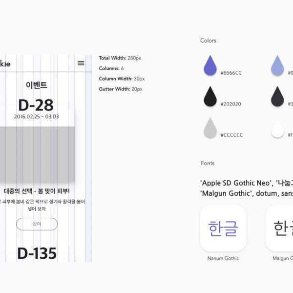 Project Summary: Rankie | Yizhi Choi